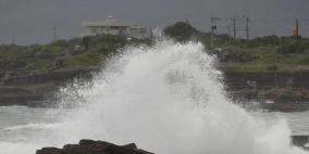 """إعصار """"تشانتو"""" يغرق تايوان بالأمطار ويتجه نحو شنغهاي"""