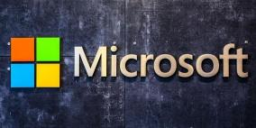 """مايكروسوفت تعلن عن تسجيل الدخول للحسابات """"دون كلمة مرور"""""""
