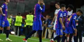 برشلونة يعود 18 سنة إلى الوراء!
