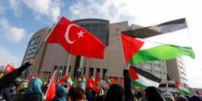 """""""راية"""" تواكب قضية اختفاء 7 فلسطينيين في تركيا وتكشف عن تفاصيل جديدة"""