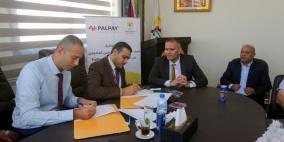PalPay توقّع اتفاقية لتقديم خدمات المحفظة الإلكترونيّة لدائرة شؤون اللاجئين في المحافظات الجنوبية