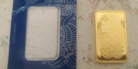 """""""الاقتصاد"""" تضبط أونصات ذهبية مزورة بحرفية عالية"""