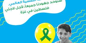 الاونروا وشركة سبيتاني توقعان اتفاقية شراكةلدعم برامج الصحة النفسية في غزة