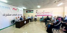 من الضفة إلى غزة.. متطوعو زمام يناقشون المشاركة السياسية والاقتصادية للشباب