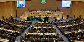تأجيل ملف منح إسرائيل صفة مراقب في الاتحاد الأفريقي