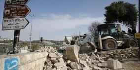 """محكمة الاحتلال ترفض وقف """"نبش"""" المقبرة اليوسفية في القدس"""