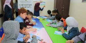 """""""مؤسسة تامر"""" تنفذ مشروع مراكز العائلة بشرق غزة"""