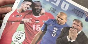 مفاجأة.. المنتخب الفلسطيني سيتخطى الاسرائيلي في تصنيف الفيفا
