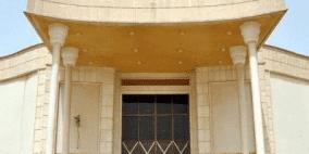 """أمر  باعتقال مسؤول كردستاني لوصفه الجيش العراقي بـ""""المحتلين"""""""