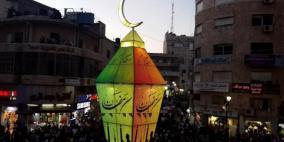 """بلدية رام الله تعلق حفل إنارة """"فانوس رمضان"""" حداداَ على أرواح شهداء غزة"""