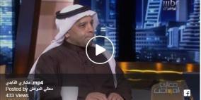 """وزارة الإعلام ترد على ما ورد في """"معالي المواطن"""" على قناة mbc"""