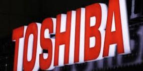 """عرض بقيمة 17 مليار دولار لشراء وحدة رقائق """"توشيبا"""""""