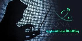 تركيا تعتقل قراصنة على علاقة باختراق موقع وكالة الأنباء القطرية