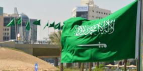 السعودية تحول 30 مليون دولار الى ميزانية السلطة