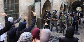 باب حطة مازال يستفز  الاحتلال