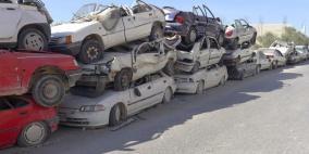 الشرطة تتلف 90 مركبة غير قانونية في ضواحي القدس