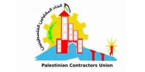 اتحاد المقاولين بغزة يعلن تعليق مقاطعة العطاءات لمدة 3 شهور