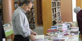 افتتاح معرض الكتاب السنوي في مكتبة بلدية قلقيلية العامة