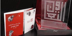 التعاون تطلق جائزة المعلم المتميز من ضمن جوائزها السنوية للعام 2017