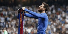 ريال مدريد حاول ضم ميسي 3 مرات