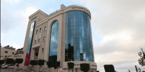 بنك فلسطين يحقق أرباحاً صافية بقيمة 24,7 مليون دولار