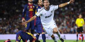 الكشف عن جدول الدوري الإسباني وموعد الكلاسيكو