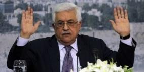 الرئيس يجمد كافة الاتصالات مع الاحتلال