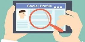 """قانون جديد في بريطانيا لمحاسبة """"وسائل التواصل الاجتماعي"""""""