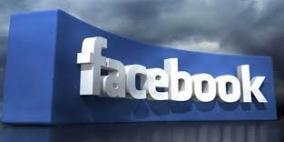فيسبوك تضاعف عدد موظفي فريقها للسلامة والأمن