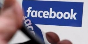 من يرث حساب فيسبوك الخاص بك بعد وفاتك؟