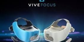إتش تي سي تستعد لإطلاق نظارتها المستقلة Vive Focus