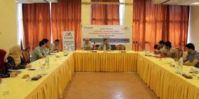 افتتاح مشروع تعزيز القيم الديمقراطية والمدنية للشباب