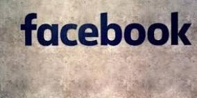 فيسبوك تضيف البث المباشر والدردشة الفيديوية إلى الألعاب الفورية