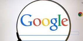 """""""غوغل"""" تتيح للمستخدمين محاورة المشاهير """"أونلاين"""""""