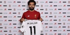 رسميا: محمد صلاح الى ليفربول