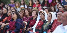"""اسبوع التراث في بيرزيت: اطلاق مسابقة """"زهرة الريف"""""""