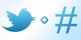 هاشتاج #قطع_العلاقات_مع_قطر  ترند عالمي على مواقع التواصل الاجتماعي