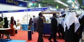 هذه الكتب ممنوعة في معرض الكويت للكتاب.. تعَّرف عليها