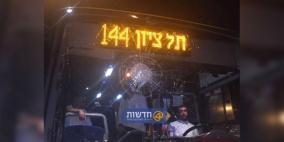 إطلاق نار على حافلتين للمستوطنين في رام الله والقدس