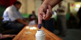 """لجنة الانتخابات تعلن """"جاهزيتها الفنية"""" لإجراء الانتخابات العامة"""