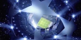 جميع مباريات دوري أبطال أوروبا اليوم الثلاثاء