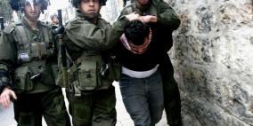 اعتقال شاب شرق بيت لحم