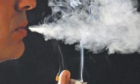النمسا تلغي قانون حظر التدخين !!