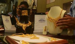 الذهب يتراجع بمقدار نصف نقطة مئوية