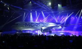 """مراسم تقديم طائرة الركاب من طراز MS-21 في مصنع الطائرات التابع لشركة """"إيركوت"""""""