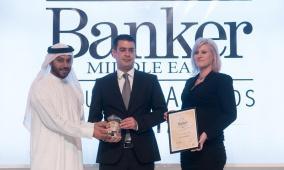 """""""الوطني"""" يحصل على جائزة أفضل بنك لتمكين المرأة في الشرق الأوسط"""