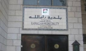 أبرز قرارات مجلس بلدي رام الله في جلسته الأسبوعية