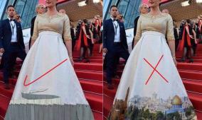 """فلسطينيون: هذا هو اللون الحقيقي لفستان """"ريغف"""""""