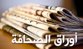 اوراق الصحافة