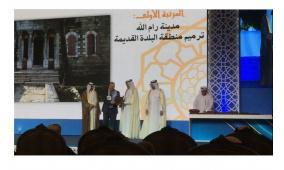 بلدية رام الله تتسلم جائزة منظمة المدن العربية في مجالات التراث المعماري وتجميل المدينة